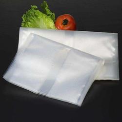 甘肃蔬菜包装塑料袋厂家-哪里买高性价比的兰州绿色包装图片