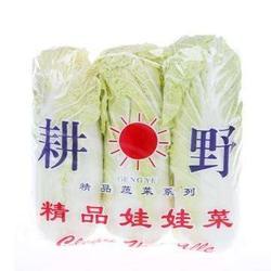 兰州娃娃菜袋厂家-兰州地区优良的兰州绿色包装图片