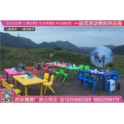 儿童桌椅出租 租赁图片