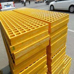 湖南阻电玻璃钢格栅-昊为提供的阻电玻璃钢格栅好不好图片