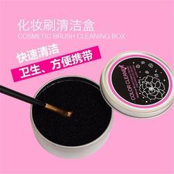 化妆笔刷清洁盒化妆快速换色清洁刷子神器懒人必备清洁刷子无残留图片