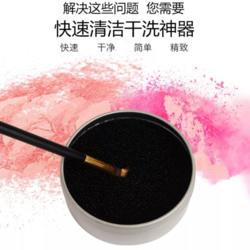 化妆刷清洁盒 圆形粉刷铁盒 两片圆形铁盒可定制logo图片