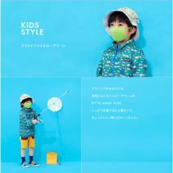 儿童宝宝彩色海绵口罩多款多色厂家直销量大价优欢迎咨询订购图片