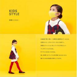 儿童海绵口罩防花粉防尘透气口罩 彩色防雾霾防PM2.5图片