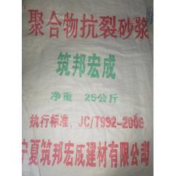 宁夏砂浆供应商-银川耐用的宁夏砂浆出售图片