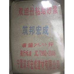 内蒙古保温砂浆供应商-大量出售宁夏新款保温砂浆图片