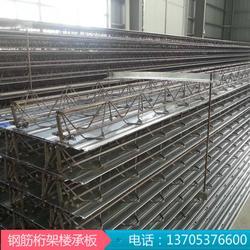 開口樓承板供應商 鋼結構樓承板選擇圖片