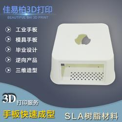 3d打印服务 3d打印模型 3d打印手板找佳易柏图片