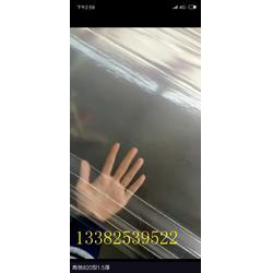 艾珀耐特frp阳光板直销,多少一米图片
