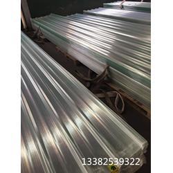 艾珀耐特玻璃钢瓦760型采光板