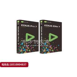 EDIUS Pro 9正版非线性编辑软件 非编系统