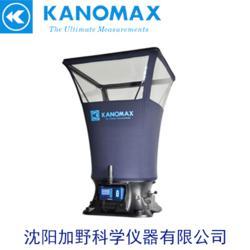 加野麦克斯Kanomax风量罩MODEL 6710图片