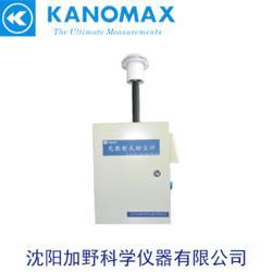 加野粉尘检测仪SDM-Ⅱ-加野粉尘检测仪图片