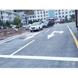 郴州专业的郴州交通标线供应商-郴州交通标线哪里有图片