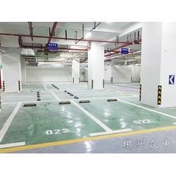 地下停車場,哪里能買到劃算的郴州停車場圖片