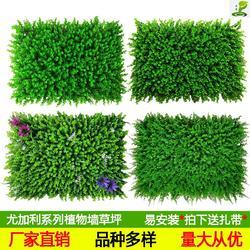 仿真植物绿植墙门头招牌广告装饰绿化背景墙图片