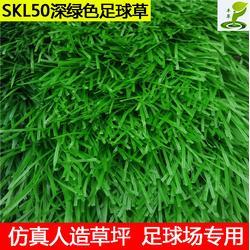 钻石型人工草皮运动菱形人造草塑料假草经久耐用图片
