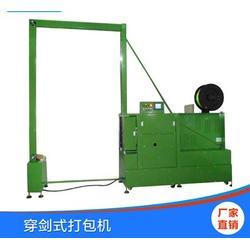 博宇机械穿剑式打包机-打包机生产厂家图片