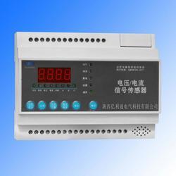 ZXVA-D2F-超值的消防电源监控模块亿利通电气供应图片