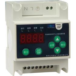 RAD2-品质可靠的电气火灾监控系统推荐图片