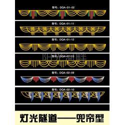 江苏灯光隧道-怎么选择质量有保障的灯光隧道图片