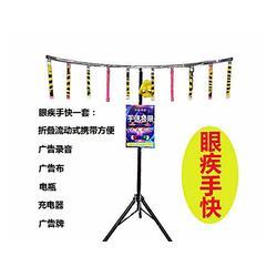 焦作手速极限-郑州实惠的手速极限供销图片