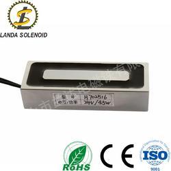 专业靠谱的起重小型电磁铁定做厂家 吸盘式电磁铁