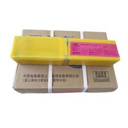 代理电话电力热强钢焊条PP-R307A/PP-R306/PP-R106Fe/PP-R106/PP-R827/PP-R817/PP-R807耐热钢焊条 焊丝
