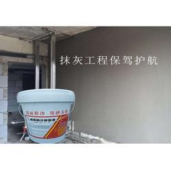 外墙抹灰砂浆强度低掌握这个绝招受益一生图片