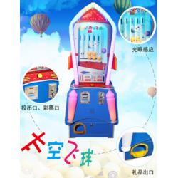 炫龙电子科技益智乐儿童动漫游戏机太空飞球投币射球机扭蛋机嘉年亲子电玩设备图片