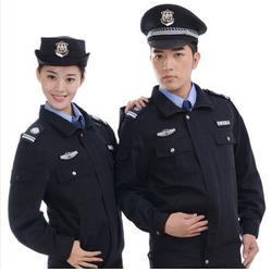 西安保安服生产厂家-陕西具有口碑的保安服供应商