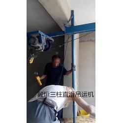 室内装修吊运机室外移动小吊车图片