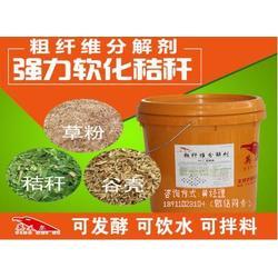 肉牛育肥添加剂、粗纤维分解剂图片
