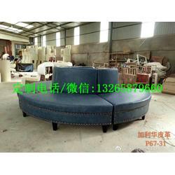 接待大堂圆弧形沙发坐踏,异性圆皮沙发卡座定制尺寸,酒店大厅休闲沙发图片