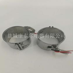 双层不锈钢电热圈 加热注塑机云母加热圈 非标定制