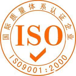 河南3C认证-不错的3C认证当选方圆企业管理公司图片