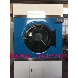 大型洗衣房用滚筒洗衣机图片