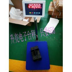 电子台秤工业称重升亮电子秤图片