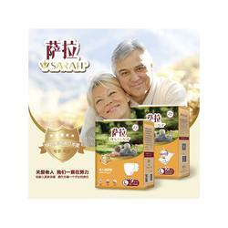 广州成人尿裤-超越的成人尿裤厂家推荐图片