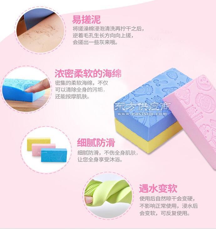 搓澡巾的原理_丝瓜络搓澡巾的制作方法 和洗碗巾的区别 乐单机