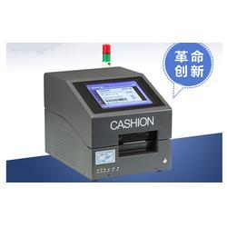 触屏电脑标签打印机-工业条码打印机-厂家直销-国产品牌图片
