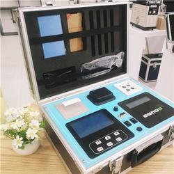 青島高品質水質檢測儀批售-青島水質檢測儀供應商圖片