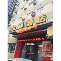 辽宁无线覆盖,酒店宾馆企业无线覆盖辽宁图片