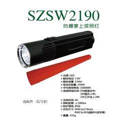 SW2190防爆掌上套照灯可给其它移动设备充电