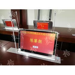 美格液晶话筒同步升降器一体机图片