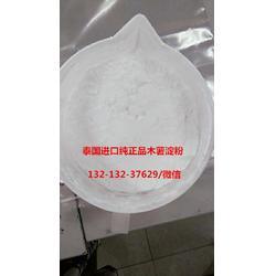 木薯淀粉 供應泰國進口木薯淀粉圖片