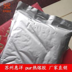 惠洋供应pur热熔胶复合图片