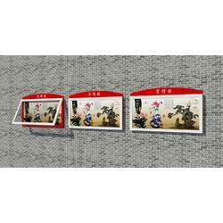壁挂式宣传栏 捷信标牌 精神堡垒 价值观标牌 景区导视牌 广告灯箱图片