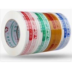 可定制任何宽度透明胶带-沈阳哪里买新款打包胶带图片