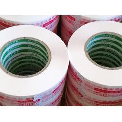辽宁打包胶带-划算的封箱胶带,沈阳东明塑料制品厂提供图片